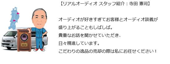 hirakawacity