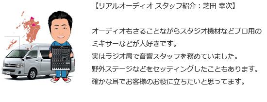 kirishimacity