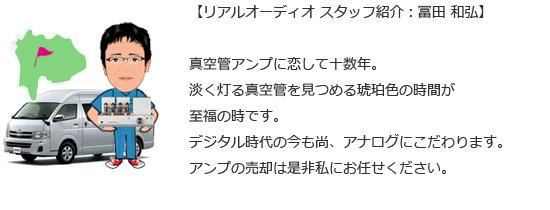uenoharacity